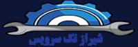 لوگو مرکز تعمیرات لوازم خانگی شیراز تک سرویس
