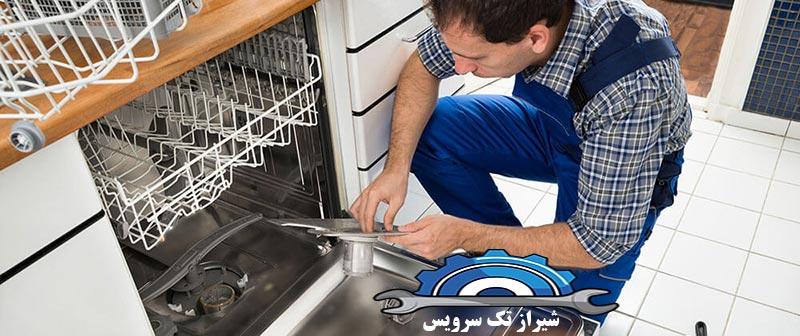 متداول ترین ایرادات در تعمیرات ماشین ظرفشویی ال جی در شیراز