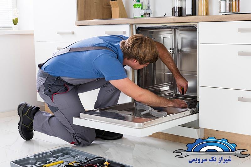 خدمات ما به عنوان نمایندگی تعمیرات ماشین ظرفشویی زیرووات در شیراز