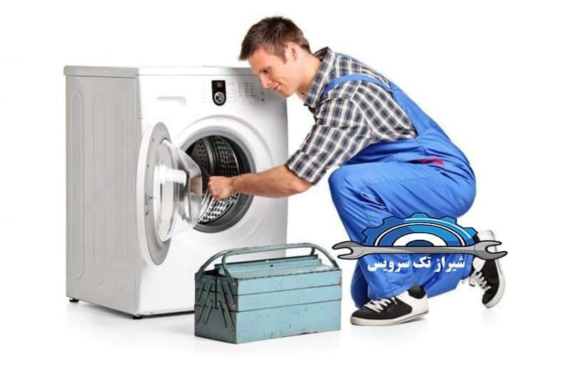 هزینه ی تعمیر ماشین لباسشویی زیرووات در شیراز