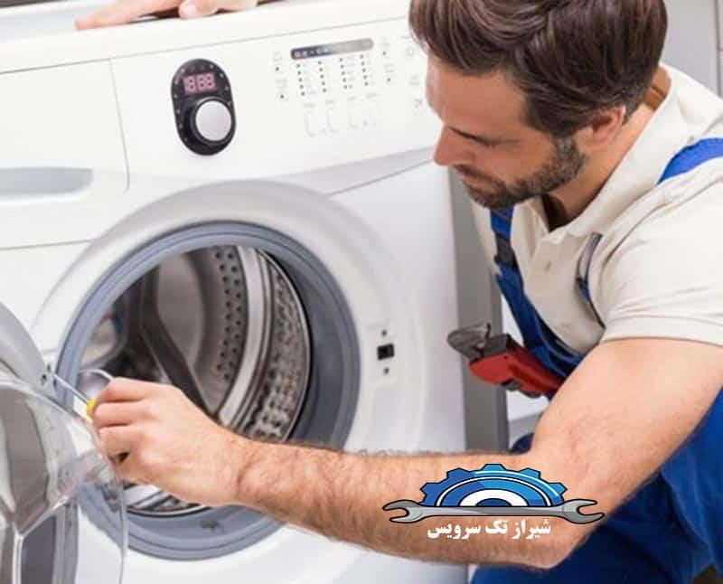 خدمات نمایندگی تعمیرات ماشین لباسشویی زیرووات در شیراز