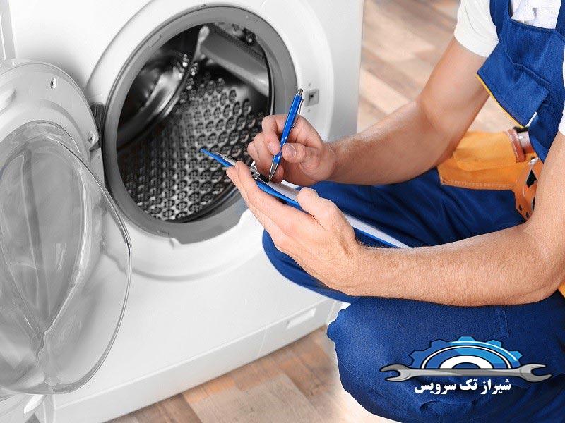 ایرادات متداول در تعمیرات ماشین لباسشویی زیرووات