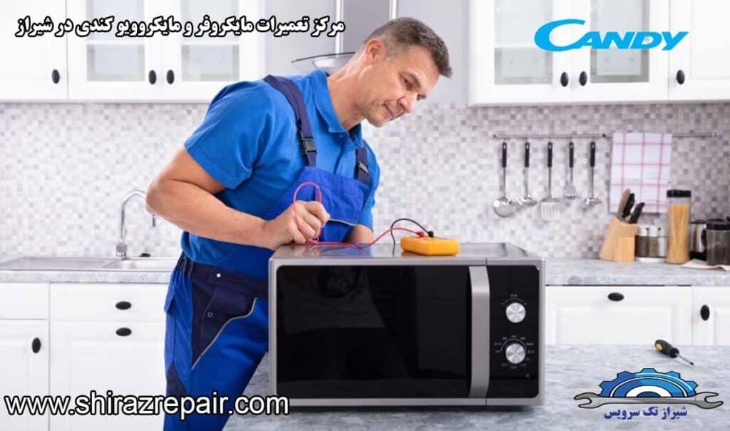 نمایندگی تعمیرات مایکروفر و مایکروویو کندی در شیراز