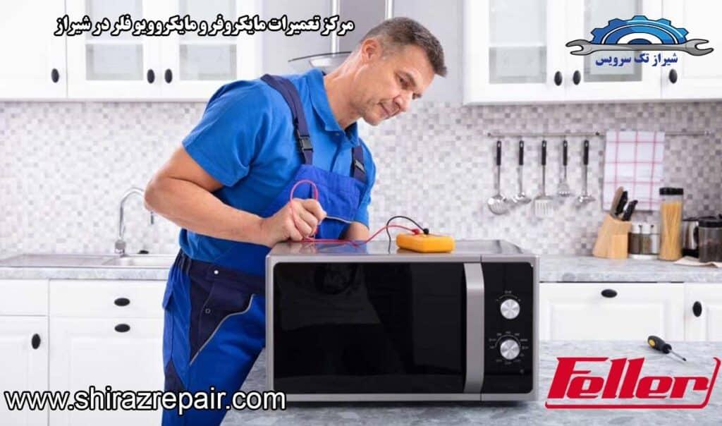 نمایندگی تعمیرات مایکروفر و مایکروویو فلر در شیراز